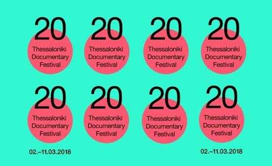 20 προτάσεις για το 20ό Φεστιβάλ Ντοκιμαντέρ