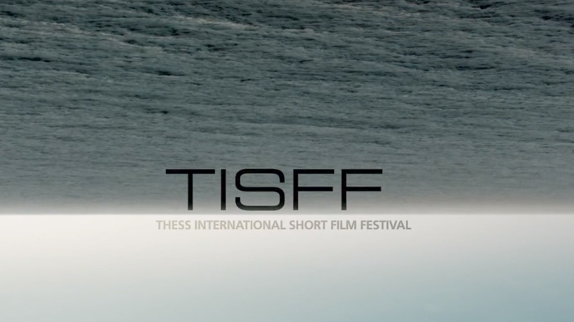 12th TISFF: Highlights