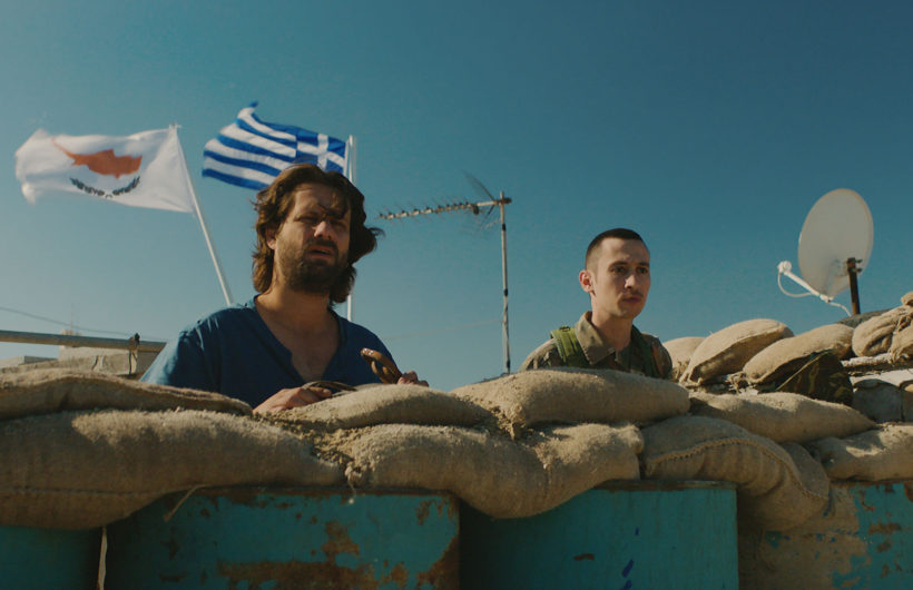59o Φεστιβάλ Θεσσαλονίκης: το κυπριακό ζήτημα
