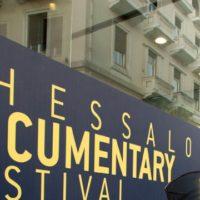 21 ταινίες για το 21ο Φεστιβάλ Ντοκιμαντέρ!