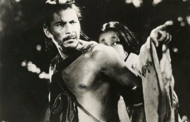 Rashomon (1950), του Ακίρα Κουροσάβα